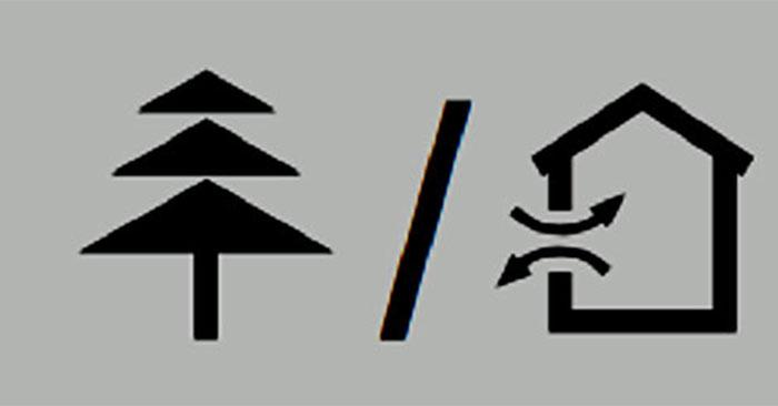 cây thông và ngôi nhà remote