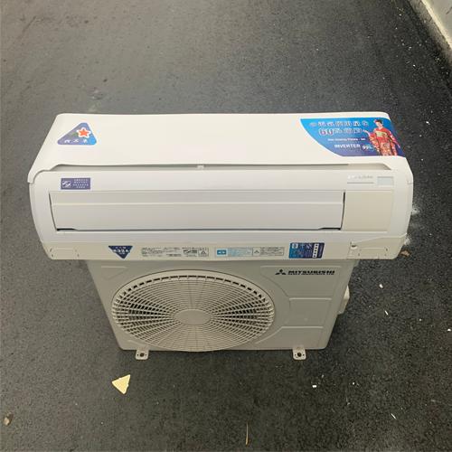 Máy lạnh nội địa Nhật Mitsubishi